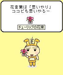 bouquetw.JPG