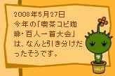 今日はこんな日5/27